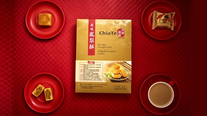 佳德糕餅是台灣最受歡迎的鳳梨酥品牌,天然奶香的酥餅,與香甜內餡的完美結合