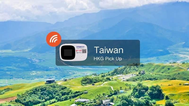 "4G/3G Wifi (Hong Kong Pick Up) For Taiwan From Uroaming"""