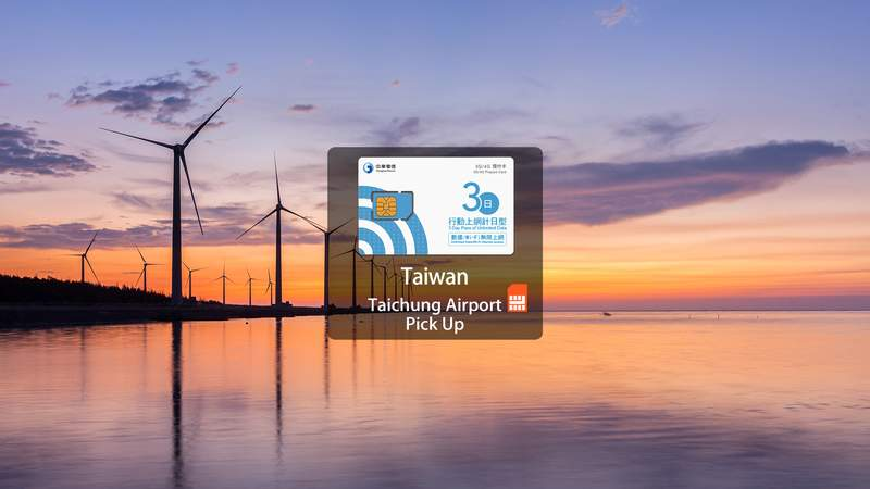 """Chunghwa Telecom Unlimited 4G Sim Card (Taichung Airport Pick Up) For Taiwan"""""""