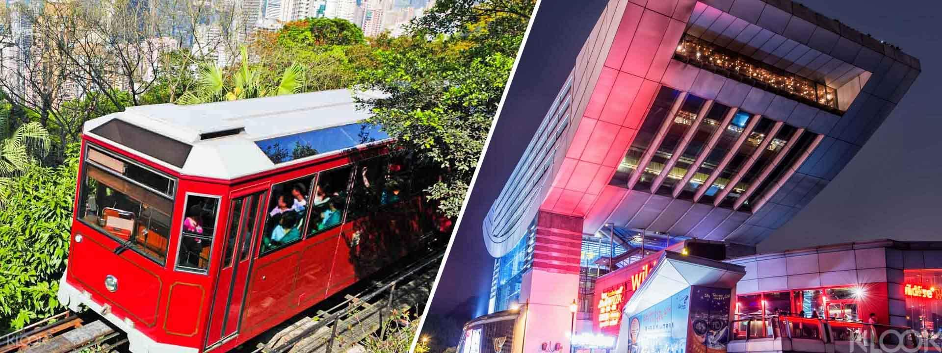 Hong Kong Peak Tram E-Ticket